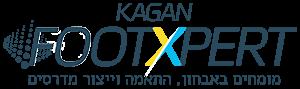 kagan foot expert - מומחים באבחון, התאמה וייצור מדרסים